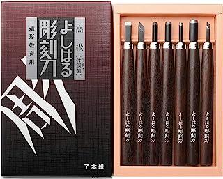 高级 附带钢制 Yoshiharu雕刻刀 纸盒包装 棕色 7本組 H-7