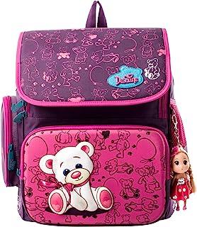 女孩小学生背包,带娃娃防水书包