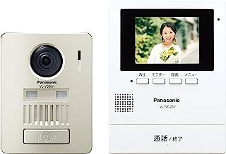 Panasonic 松下电器 无线可视门铃