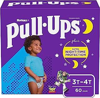 Pull-Ups 夜间男孩训练裤, 3T-4T,60件