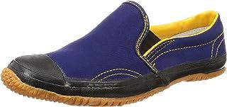 FUKUYAMA RUBBER 工作鞋 一般工作 轻量 懒汉鞋 亲方寅先生2
