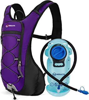 MIRACOL 水袋背包 2L 不含双酚 A 气囊 轻质水袋 适用于跑步、远足、登山、骑自行车、滑雪