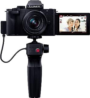 Panasonic 松下电器 Vlog 无反相机 LUMIX G100V 标准变焦镜头套装 附带三脚架手柄 黑色 DC-G100V-K