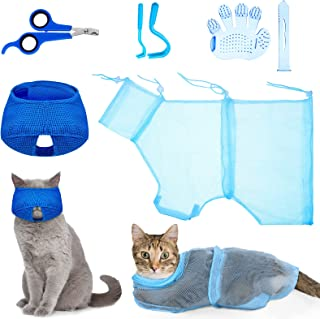 猫咪沐浴套装,宠物淋浴网袋,宠物*剪,除虱工具,猫嘴套,按摩刷,小狗清洁淋浴袋,防刮擦用于沐浴*修剪(蓝色)