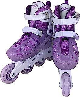 尺寸可调(20厘米~23厘米)直排轮滑鞋