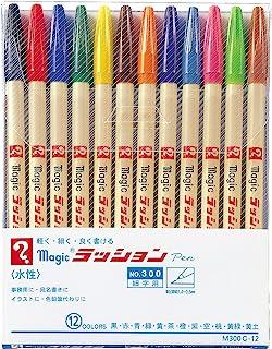 魔术 水性笔 Rushon笔 细字 12色セット 12色套装
