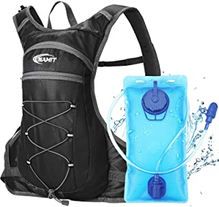 SAMIT Hydration Pack 绝缘水袋背包,带 2 升防漏水袋水背包轻质跑步背包,适用于骑自行车、徒步、登山、狩猎、骑自行车、露营