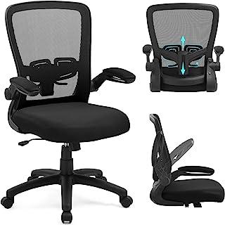 人体工程学办公椅 家庭办公椅 可调节腰部支撑 办公桌工作椅 带翻转扶手 网眼电脑椅 黑色