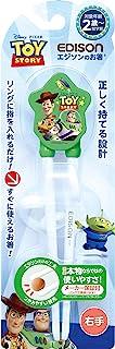 爱迪生筷子 Disney 玩具总动员 *