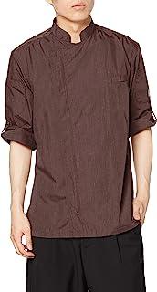 ARBE 厨师衬衫 AS8609