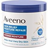 Aveeno 艾惟诺 舒缓深层保湿修护霜,含三重燕麦复合物,神经酰胺和丰富的润肤剂,不含类固醇 无香保湿身体乳霜,适合干…