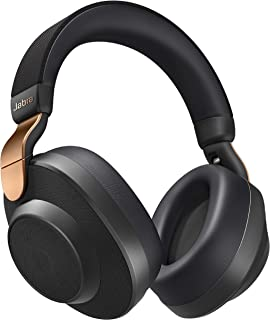 Jabra Elite 85h 无线降噪头戴式耳机100-99030004-02 铜黑色