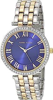 Anne Klein 安妮克莱因女士水晶点缀手链手表