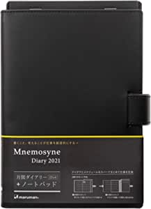 Maruman MNEMOSYNE 2021 MND283-21 + 记事本 N188A 带时尚耐用的黑色 PVC 封面,1 件 (MNDP-21-05),白色