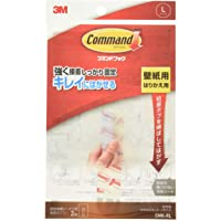 Command 高曼 挂钩 壁纸用 相框 はりかえキット