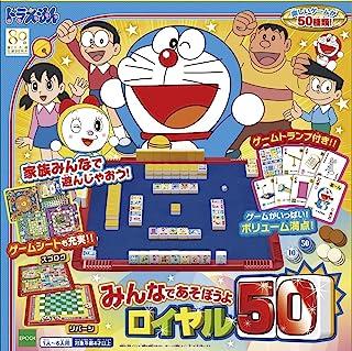 哆啦A梦 大家一起玩吧 皇家50 单品