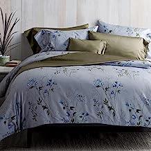 Eikei 復古植物花卉印花床上用品 400tc 棉緞浪漫花卉圍巾被套 3 件套彩色復古迷人夏季百合花雛菊花 藍色(Dusty) King