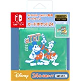 任天堂 *产品 Nintendo Switch *卡套 卡袋24 米奇和朋友们(薄荷色)