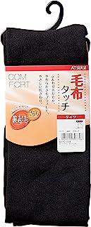 [ATSUGI] 紧身裤 COMFORT毯子系列 抓绒触感 刷毛打底裤 160纤度 女士