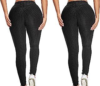 高腰提臀*团打底裤 - 压缩短靴瑜伽紧身裤