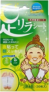 日本树之惠 艾草足贴 30张