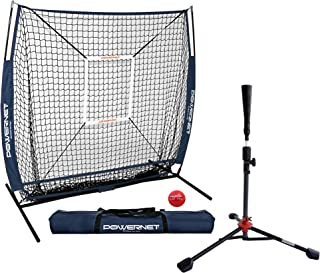 PowerNet 5x5 练习网 + 豪华 T 恤 + 击球区 + 加重训练球包 - 棒球垒球投球击球训练包 - 在投球准确度上工作,建立置信度
