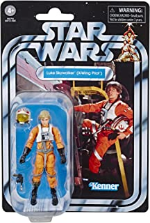 Star Wars Sw Vin E4 Luke Skywalker
