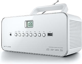 Muse M-28 NY CD 收音机 PLL FM 调频器 FM 调频器 电台存储器 USB MP3 播放 电源或电池驱动 纽约时M-28 RDW RDW