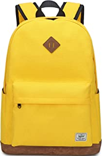 Mygreen 背包女孩儿童书包儿童书包女士休闲背包 黄色 大