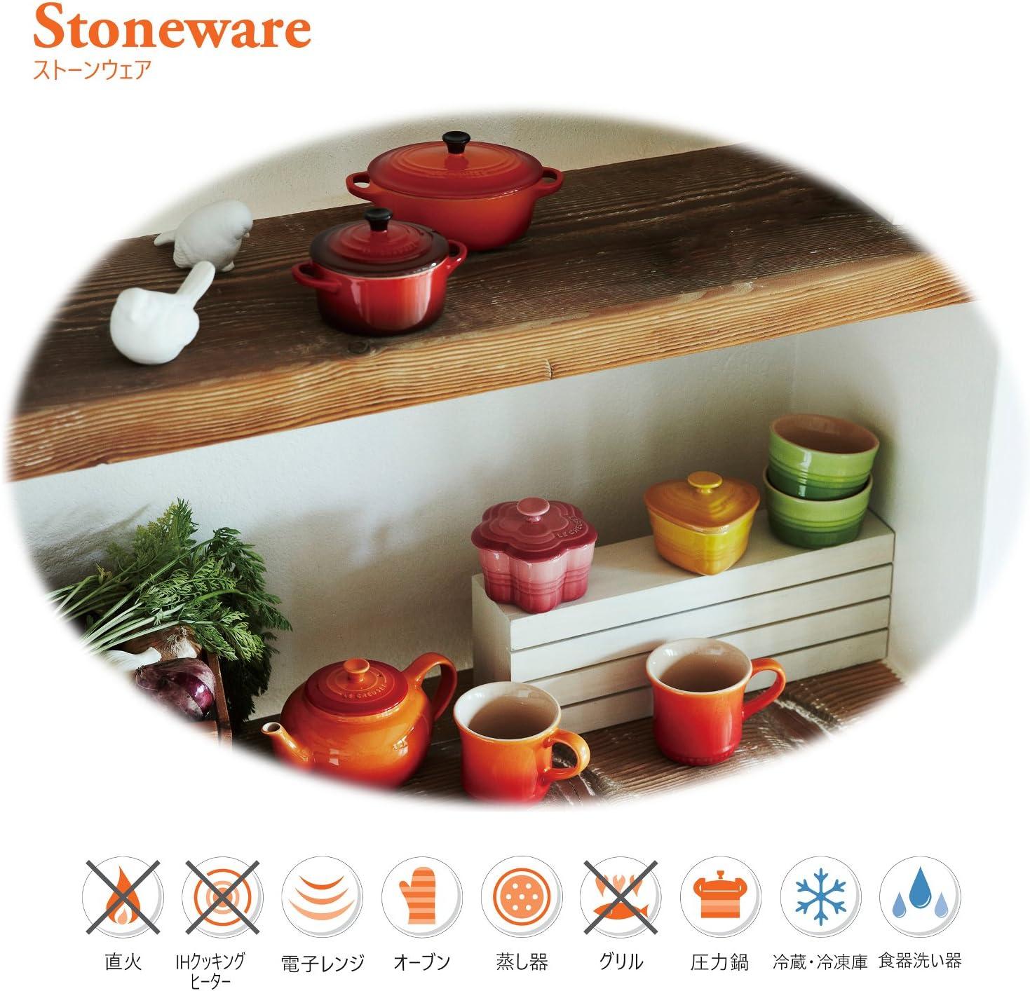 日亚海外购-Le Creuset 酷彩 陶瓷矩形餐具烤盘 910419-26-06
