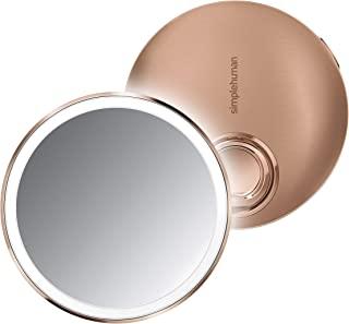simplehuman ST3031 10 厘米感应镜,小巧,玫瑰金不锈钢