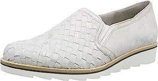gabor gabor ,女式懒人鞋