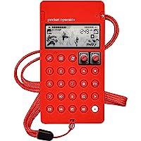 Teenage Engineering CA-X Pro 硅胶保护套,适用于口袋操作员 PO-133 街头霸王(红色)