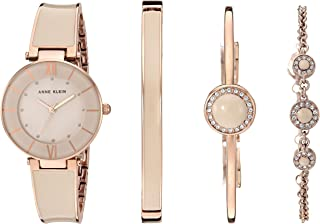 Anne Klein 粉红色手表和手镯套装