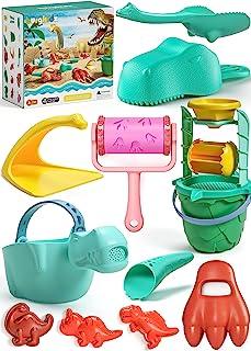 burgkidz 沙滩沙玩具套装,幼儿沙滩玩具恐龙主题,包括网眼沙滩包,桶,铲子,筛子,耙子,恐龙模具,浇水罐,海滩户外玩具