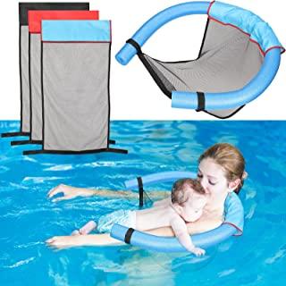 浮动泳池面条网眼椅,吊带网眼泳池椅,适合儿童和成人,面条吊带适合水上放松,不含泳池面泡棉