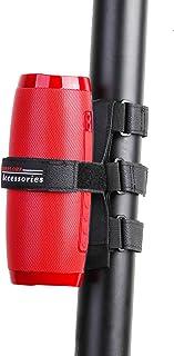 便携式扬声器支架适用于高尔夫球车、自行车或船只,可调节肩带适合大多数无线蓝牙扬声器附件支架杆导轨 2.5 英寸(约 6.4 厘米)适用于 OontZ Angle/Bose/JBLCharge/Anker/Doss 大多数扬声器