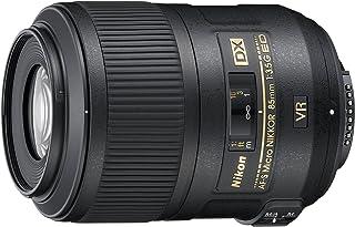 Nikon 尼康 AF-S DX 85mm f/3.5G ED VR 微距镜头