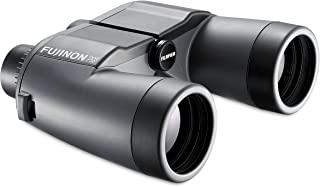 Fujinon Mariner 7x50 WP-XL Porro Prism 双筒望远镜