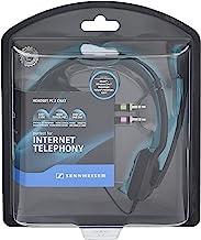 Sennheiser 森海塞尔 PC用耳机 PC 2 CHAT 504194