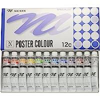 NICK 水彩颜料 海报颜色 20 毫升(6 号) 12色套装 多色
