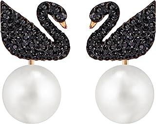 Swarovski 施华洛世奇 Iconic Swan系列 黑天鹅首饰