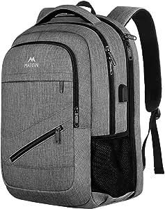 旅行笔记本电脑背包,TSA 大号旅行背包,适合女士男士,17 英寸(约 45.7 厘米)商务飞行批准携带背包,带 USB 充电器端口和行李套,MATEIN 耐用大学书包,灰色