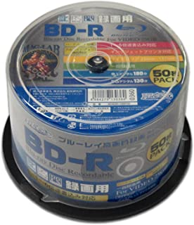 HIDISC 6倍速対応BD-R 25GB ホワイトプリンタブル 50枚パック