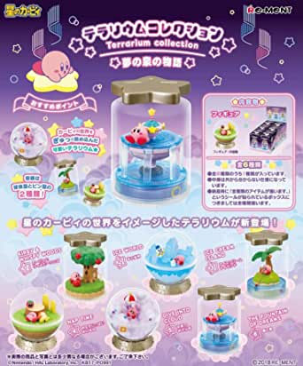 Kirby's Dream Land星之卡比 Terrarium Collection*瓶收藏 梦之泉物语 盒装商品 1盒=6个装,全6种