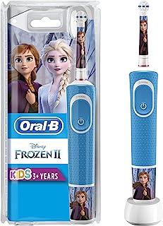 Oral-B博朗欧乐B Stages Power儿童电动牙刷 冰雪公主造型 -- 英国版 冰雪公主