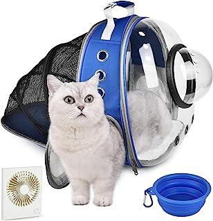 猫背包可扩展,带风扇和碗,泡泡猫背袋,太空胶囊宠物背带,适合小型犬,便携式航空公司认可的小狗兔子携带包,适合户外远足旅行