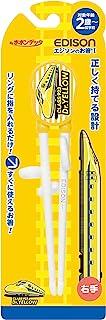 EDISON爱迪生筷子 儿童用 右手用 爱迪生筷子Ⅰ Doctor 黄色 矫正筷子 儿童筷子
