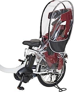 OGK 技研 自行车 儿童座椅周边商品 RCR-009 Ver.B 带头枕后座儿童座椅用雨罩)