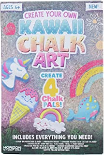 Horizon Group Kawaii 粉笔艺术创造 4 个粉笔伙伴